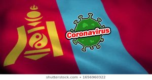 How Many COVID 19 Cases in Mongolia